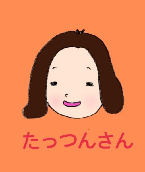 f:id:yumidori12:20170430191120j:plain