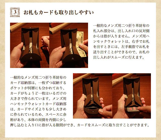 f:id:yumidori12:20170531001338j:plain