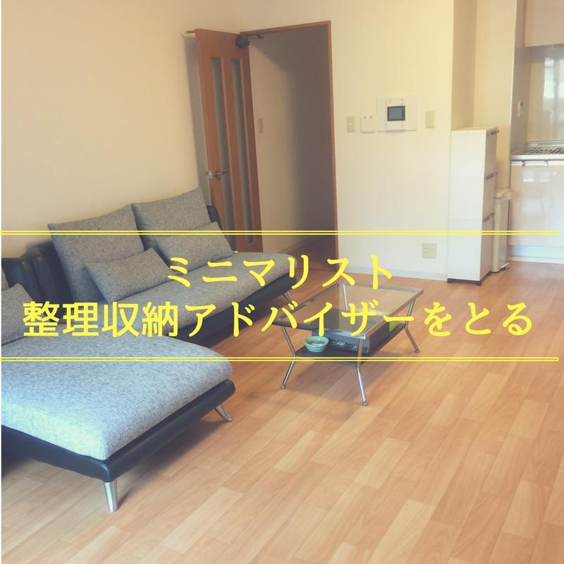 f:id:yumidori12:20170722125946j:plain