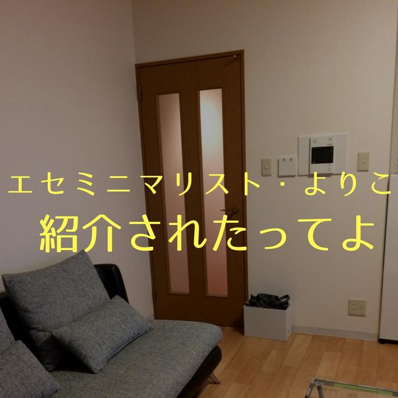 f:id:yumidori12:20170919232229j:plain