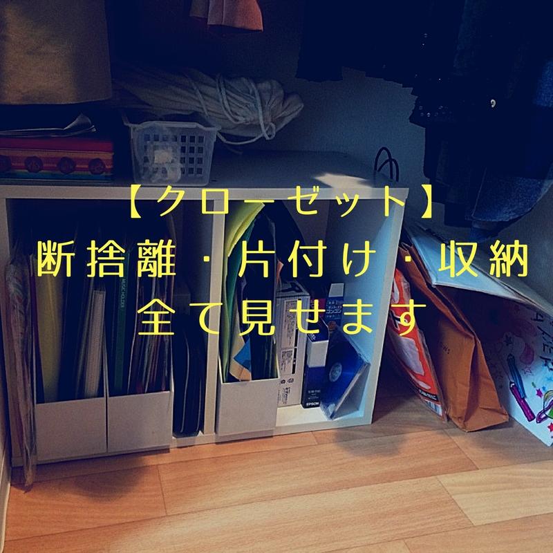 f:id:yumidori12:20170924124211j:plain