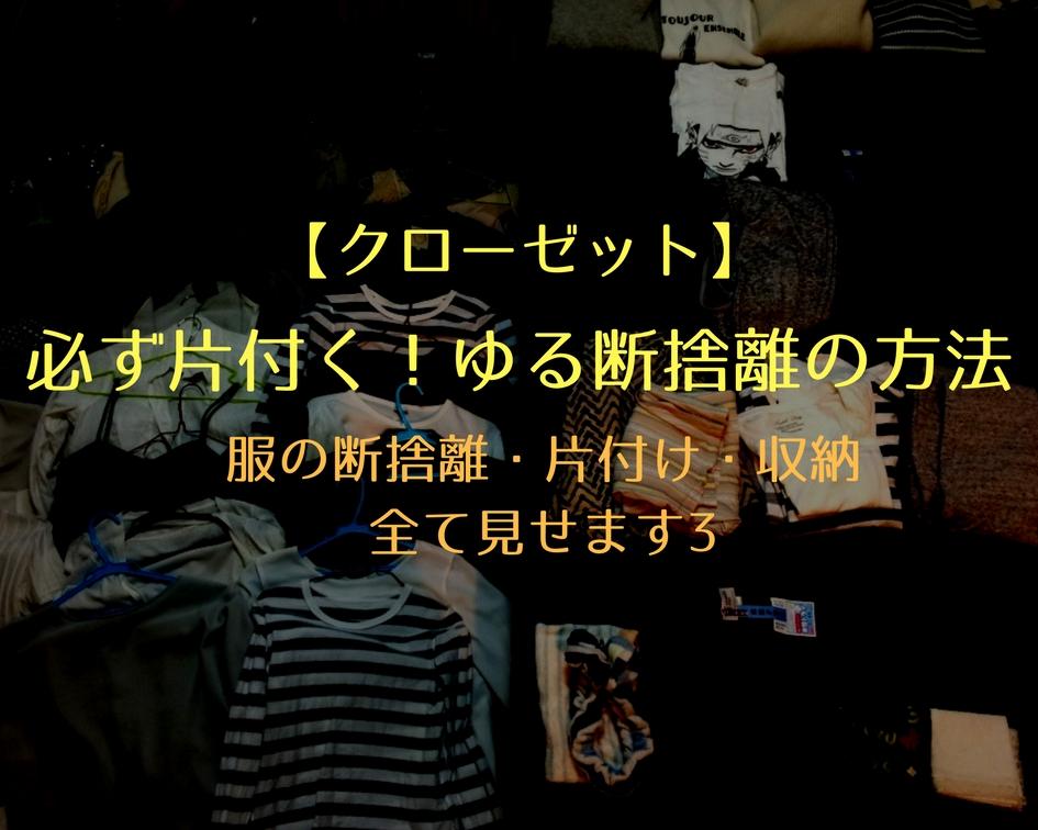f:id:yumidori12:20171009180529j:plain