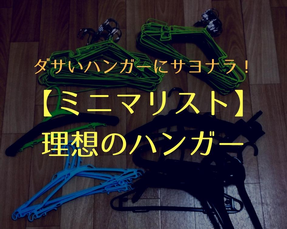 f:id:yumidori12:20171009225202j:plain