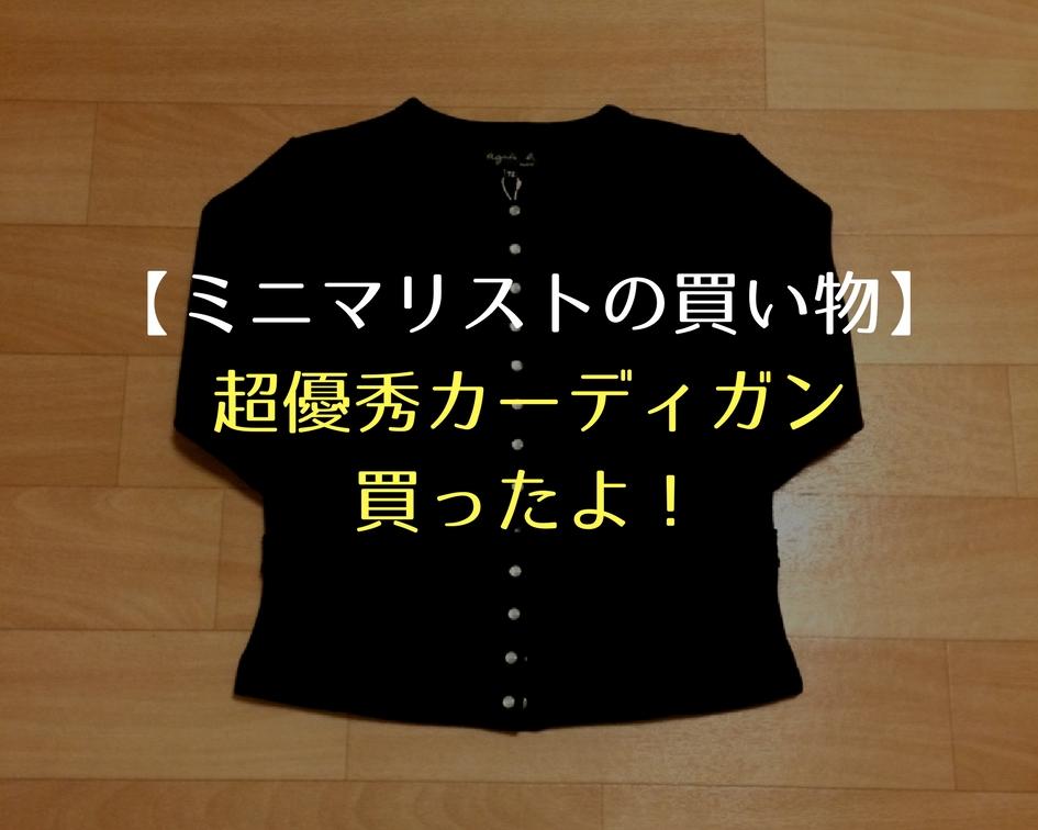 f:id:yumidori12:20171021154537j:plain