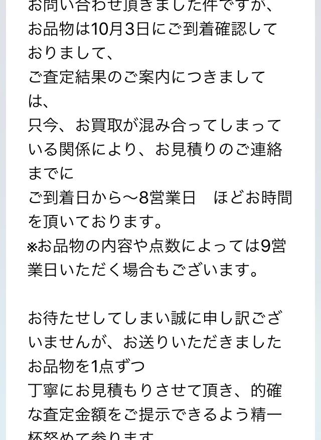 f:id:yumidori12:20171105121852p:plain