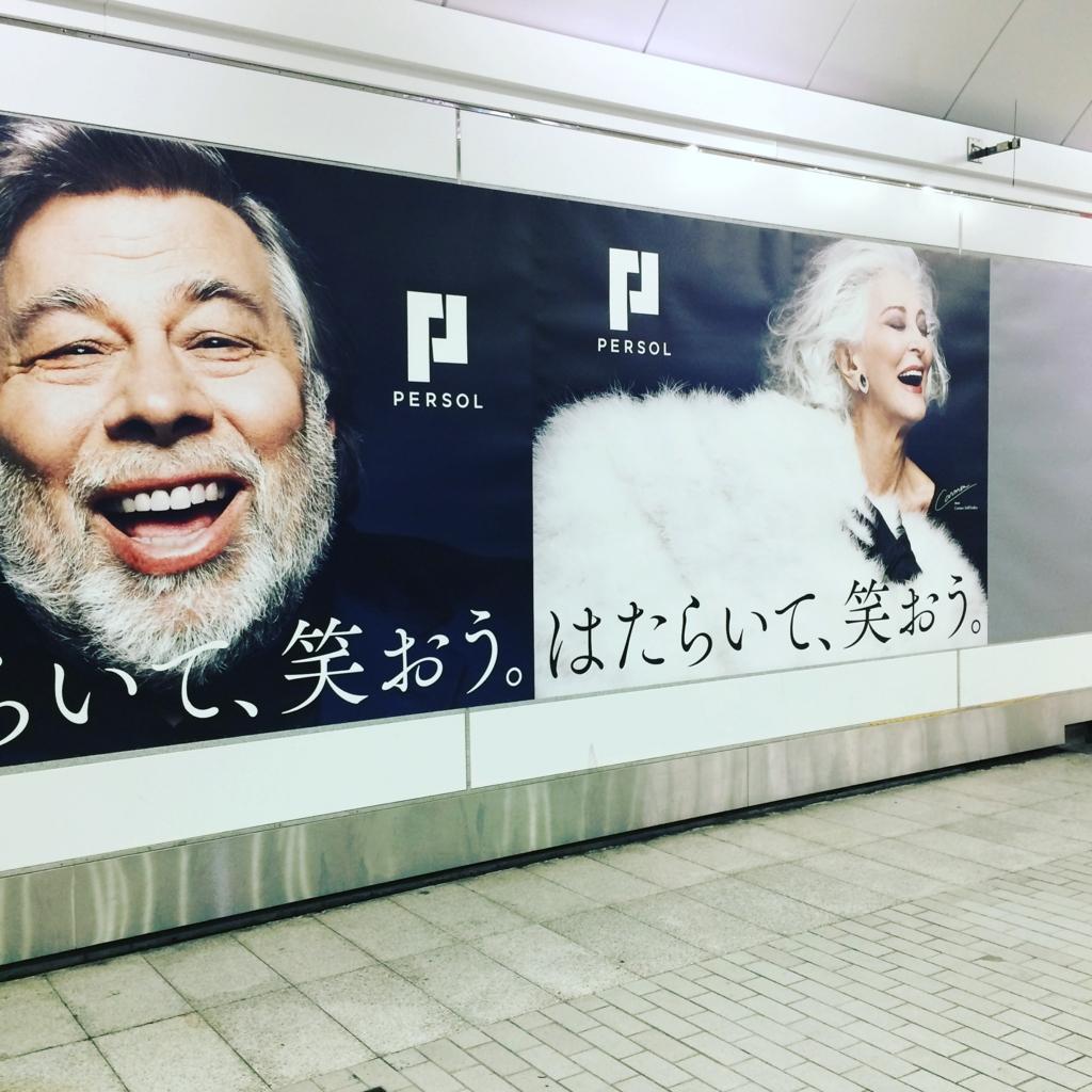 f:id:yumidori12:20171222005304j:plain
