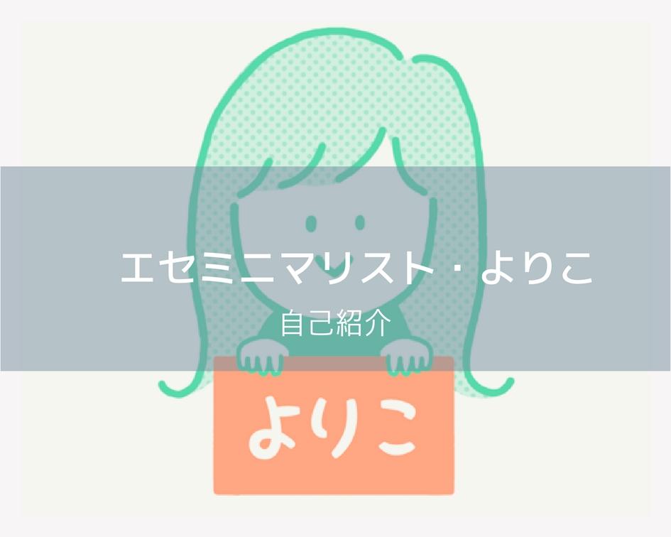 f:id:yumidori12:20180120143625j:plain
