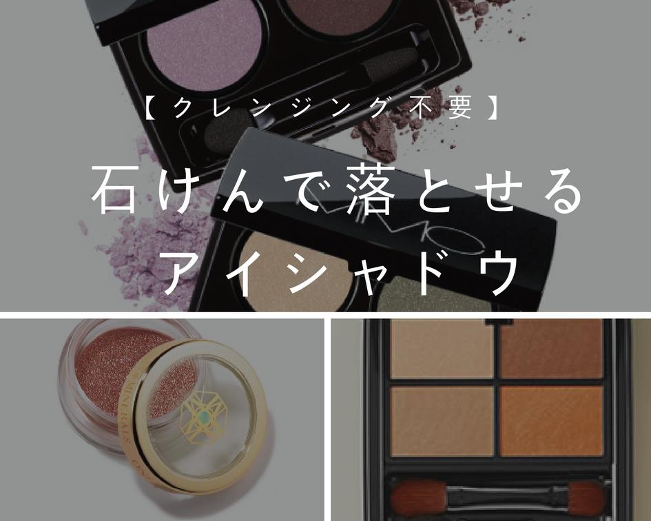 f:id:yumidori12:20180205203001j:plain