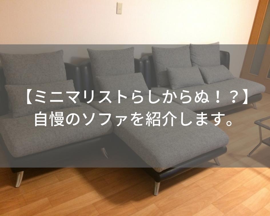 f:id:yumidori12:20180210191710j:plain