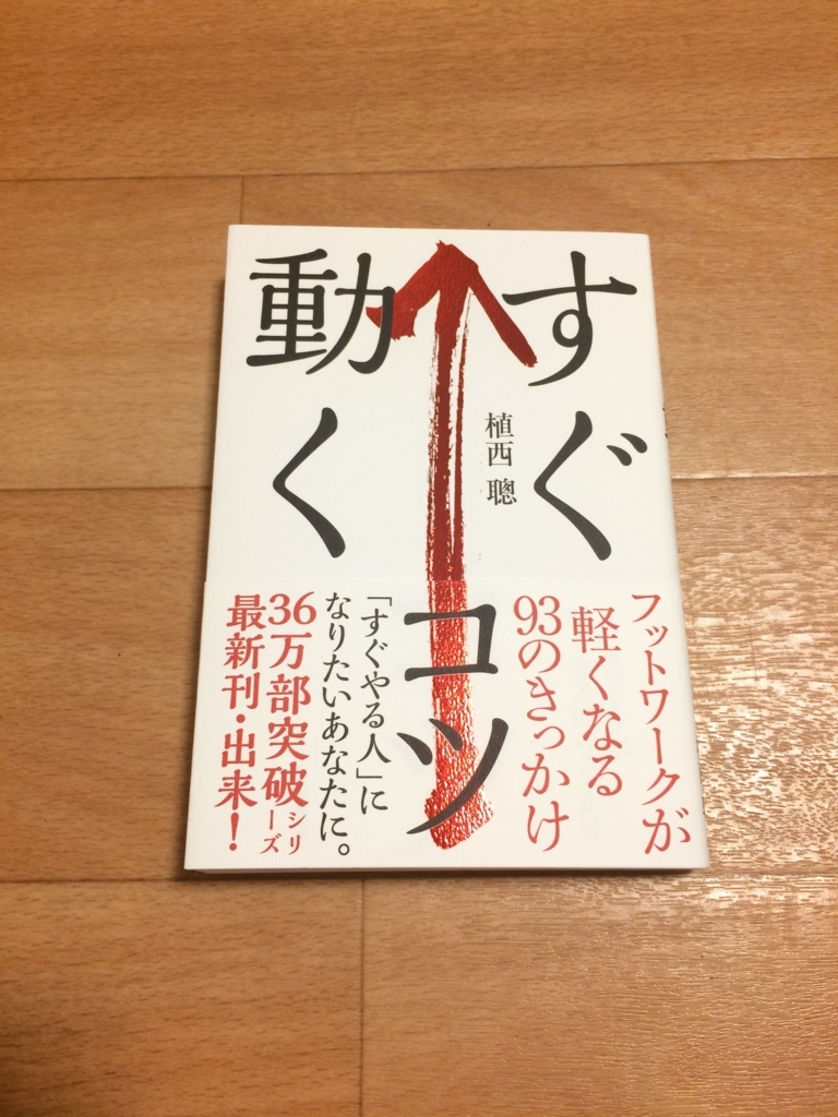 f:id:yumidori12:20180217210500j:plain