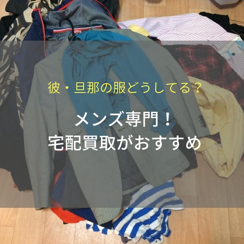 f:id:yumidori12:20180312081817j:plain