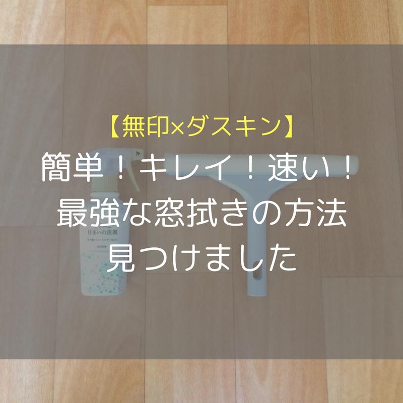 f:id:yumidori12:20180325102645j:plain