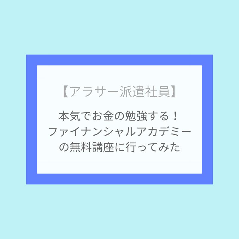 f:id:yumidori12:20180412205845p:plain