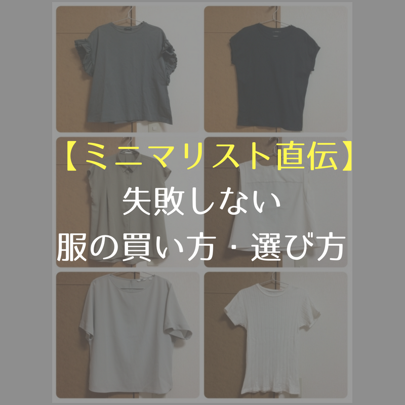 f:id:yumidori12:20180513204620p:plain