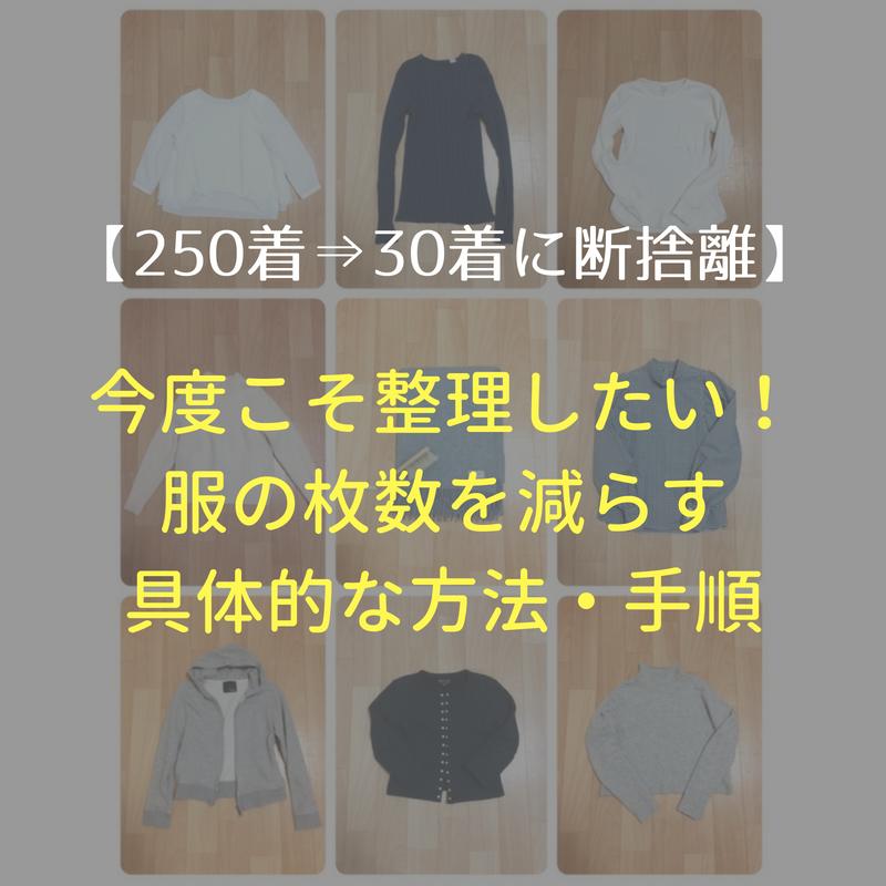 f:id:yumidori12:20180526075820p:plain