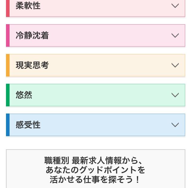 f:id:yumidori12:20180620231150j:plain