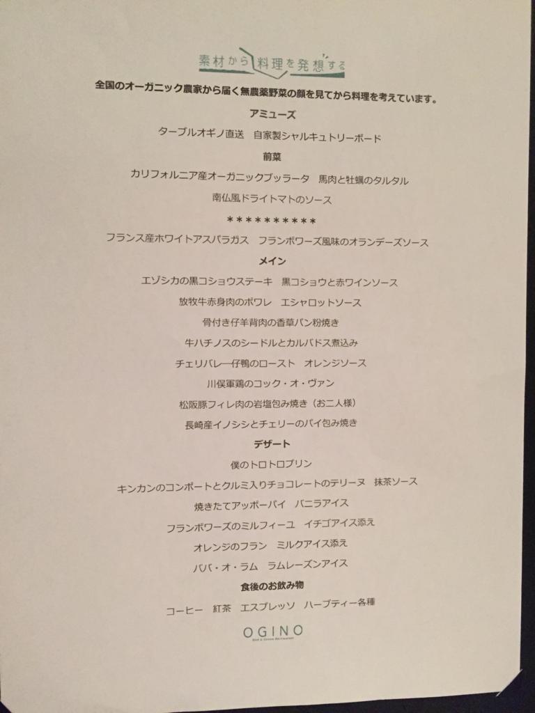 f:id:yumie8:20170322200246j:plain