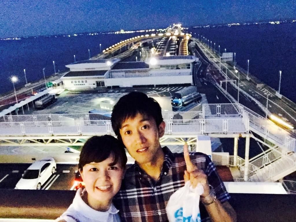 f:id:yumie8:20170526211941j:plain