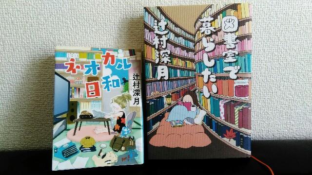 f:id:yumihikoshi:20160818114921j:image