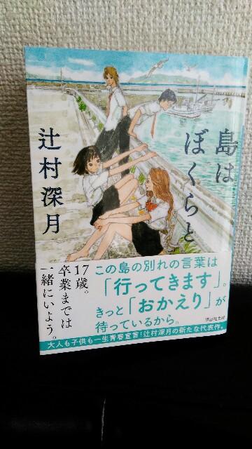 f:id:yumihikoshi:20161108110504j:image