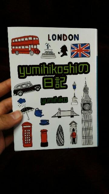 f:id:yumihikoshi:20161227110431j:image