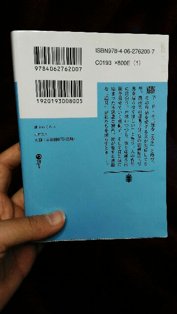 f:id:yumihikoshi:20161227110555j:image