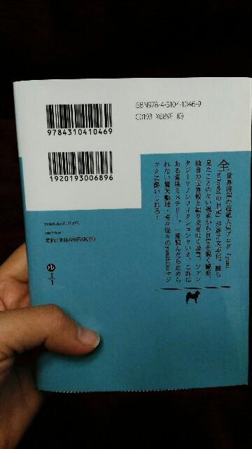 f:id:yumihikoshi:20161227110612j:image