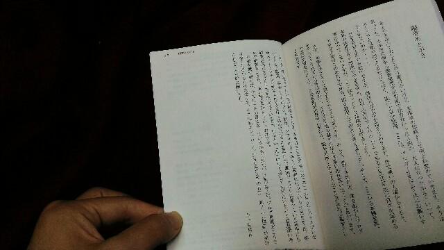 f:id:yumihikoshi:20161227112144j:image