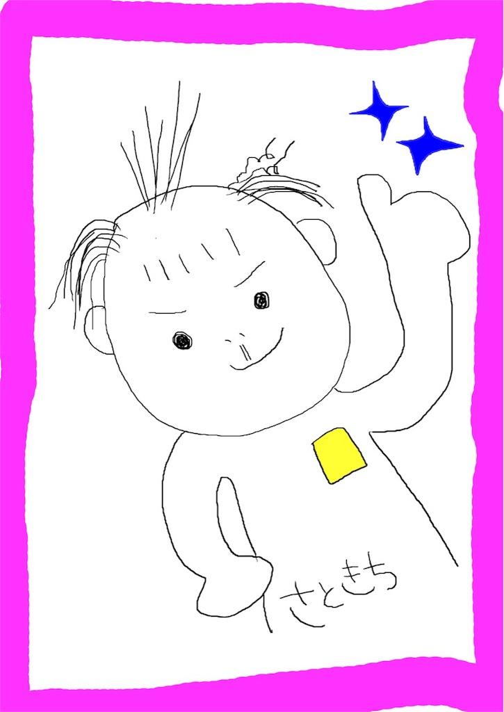 f:id:yumihikoshi:20170317105209j:image