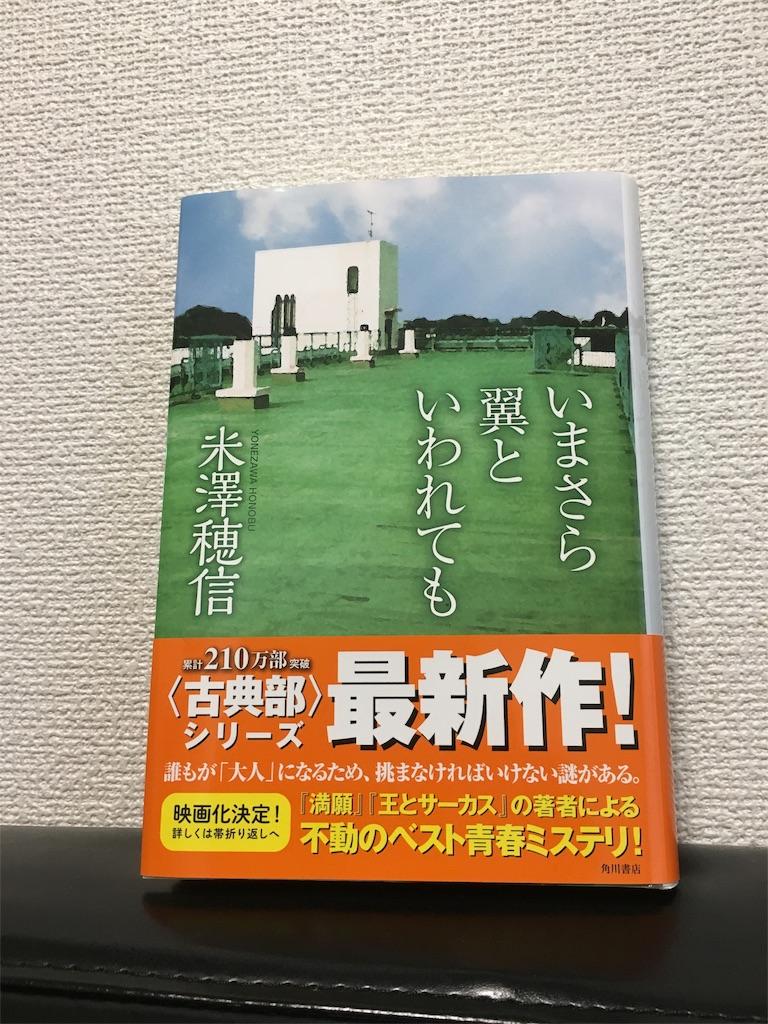 f:id:yumihikoshi:20170411103714j:image