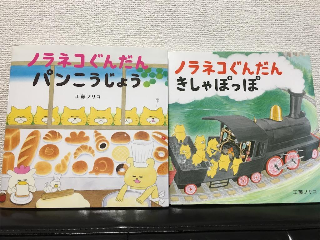 f:id:yumihikoshi:20170411104158j:image