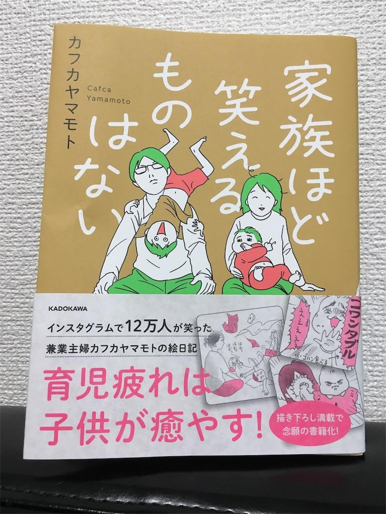 f:id:yumihikoshi:20170411112059j:image