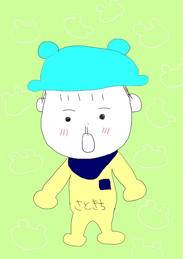 f:id:yumihikoshi:20170424092727j:image