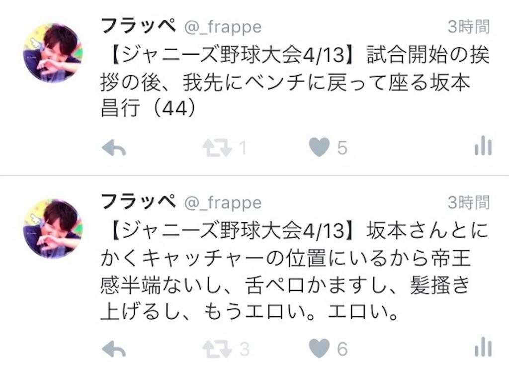 f:id:yumika19990629:20161231091232j:image
