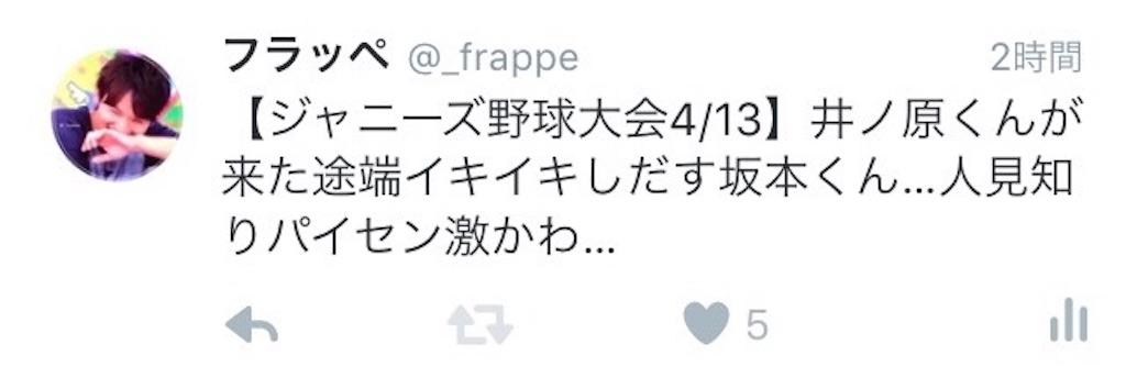 f:id:yumika19990629:20161231091324j:image