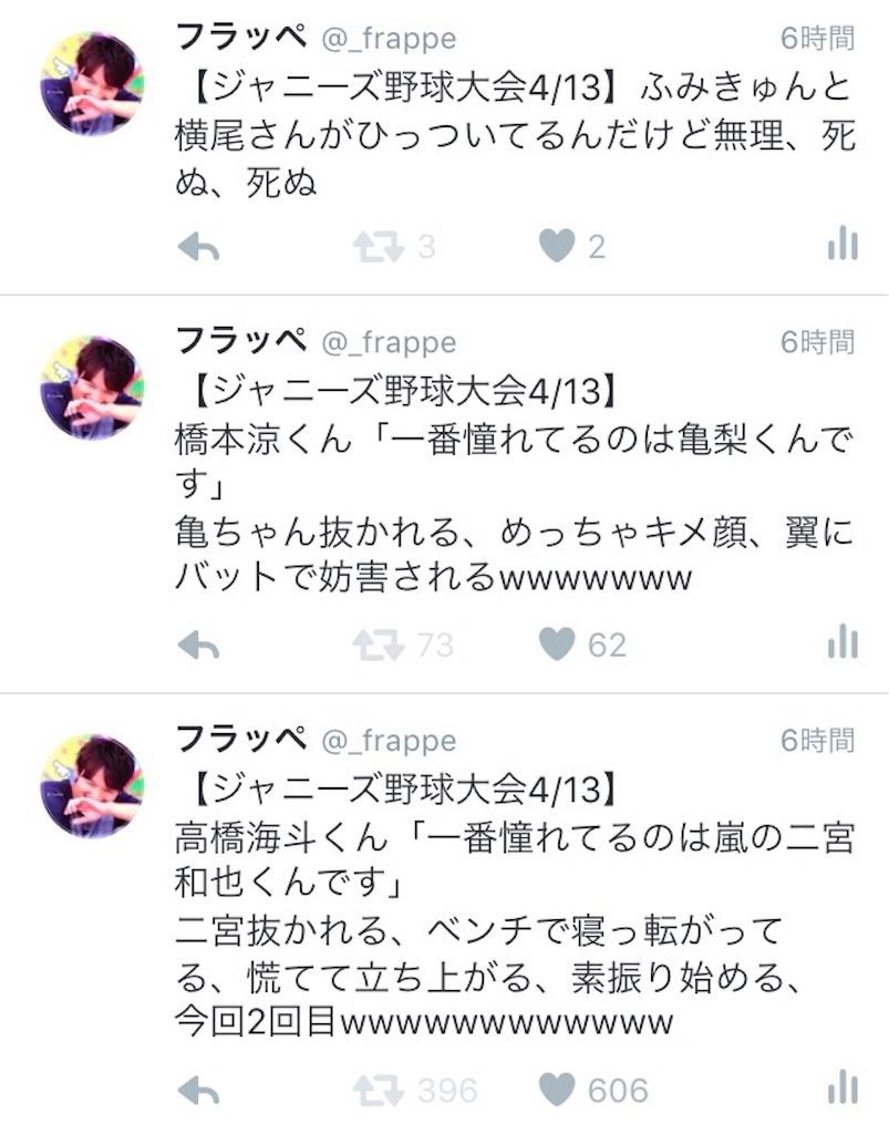 f:id:yumika19990629:20161231091636j:image