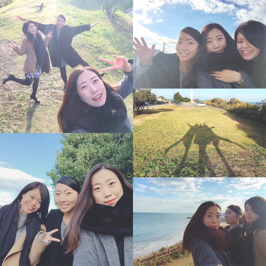 f:id:yumika_fl1020:20161128195948j:image