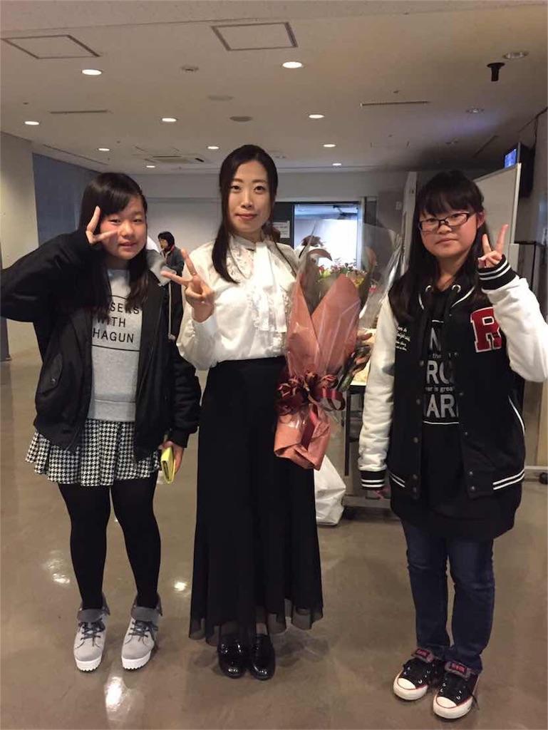 f:id:yumika_fl1020:20161130160847j:image
