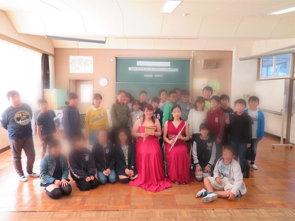 f:id:yumika_fl1020:20181117224157j:image