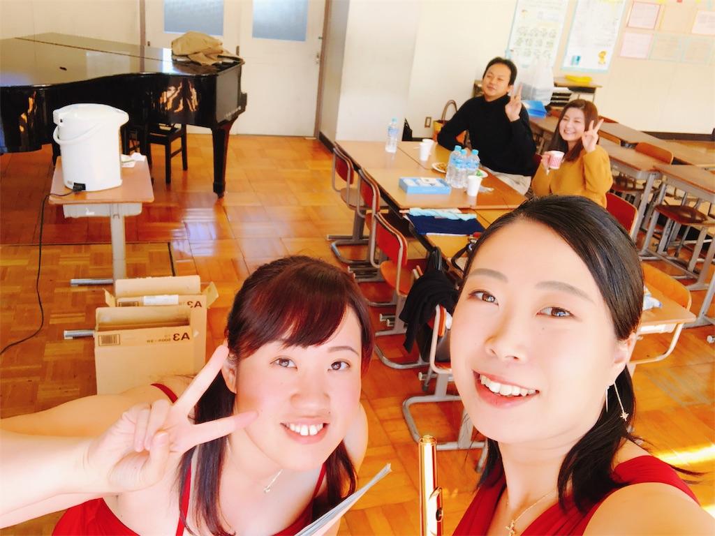 f:id:yumika_fl1020:20181117224506j:image