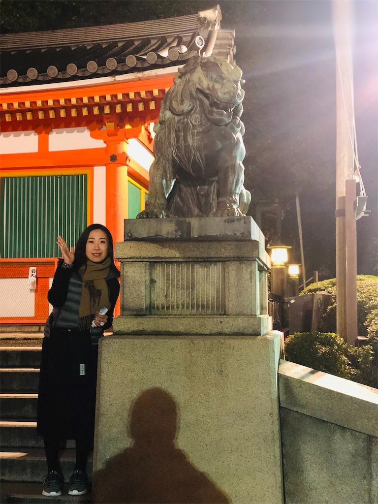 f:id:yumika_fl1020:20190104172554j:image