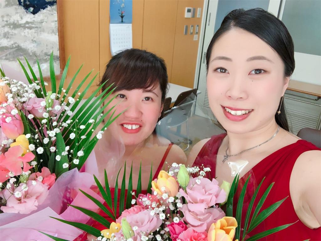 f:id:yumika_fl1020:20190221110614j:image
