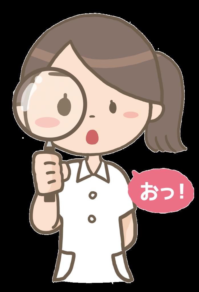 f:id:yumikaorururu:20171130203028p:plain