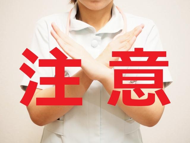 f:id:yumikaorururu:20171210001333j:plain