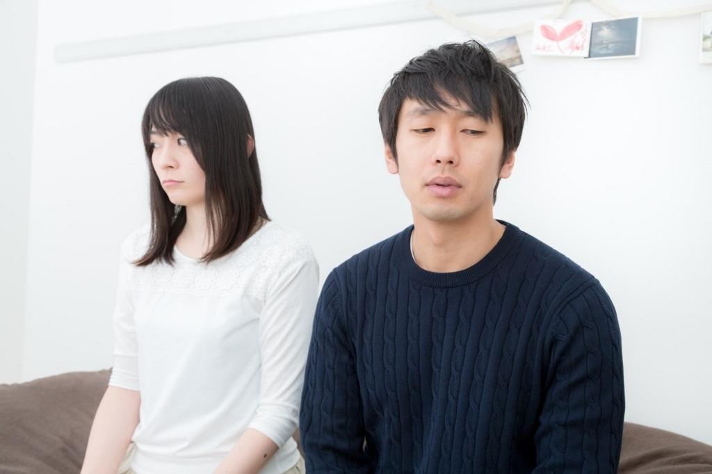 f:id:yumikaorururu:20171220114730j:plain