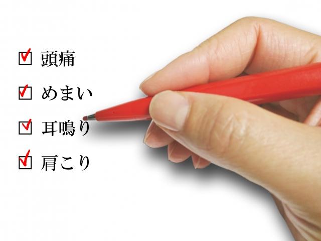 f:id:yumikaorururu:20180130144905j:plain