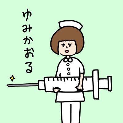f:id:yumikaorururu:20180315111107j:plain