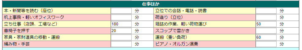 f:id:yumikaorururu:20180317234216p:plain