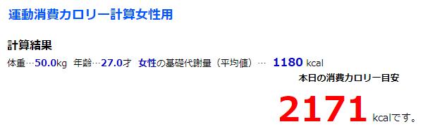 f:id:yumikaorururu:20180317234234p:plain