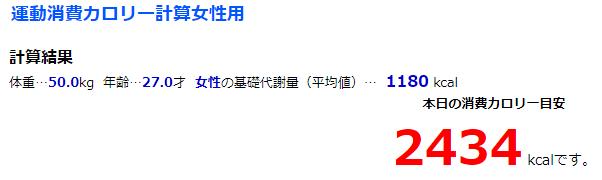 f:id:yumikaorururu:20180317234245p:plain